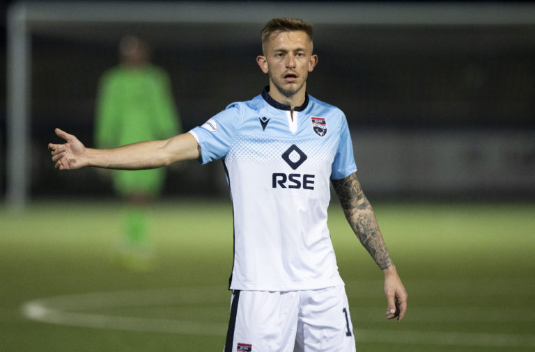 Montrose v Ross County - Betfred Cup